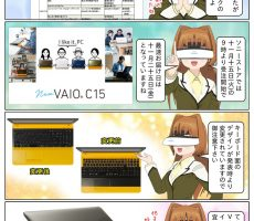 scs-uda_manga_884_001
