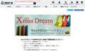 『mora』クリスマス ドリームキャンペーン 2016