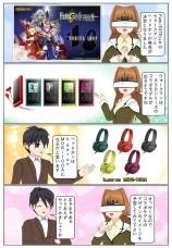 『Fate/EXTELLA』 × ウォークマン & ヘッドホンのコラボモデルが発売決定!