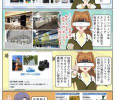scs-uda_manga_904_001