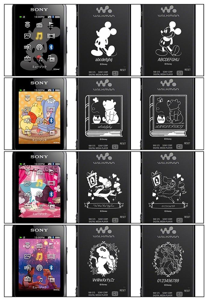 ウォークマン ディズニーキャラクター刻印モデル『ミッキー&ミニー』、『ミッキー』、『くまのプーさん』、『ふしぎの国のアリス』、『ラプンツェル』、『チップ&デール&クラリス』の刻印デザイン。