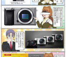 scs-uda_manga_911_001