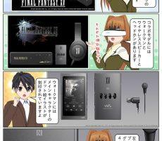 scs-uda_manga_913_001