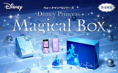 ウォークマン Sシリーズ Disney Princess Magical BOX