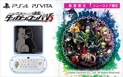 PlayStation 4 / PlayStation Vita ×ニューダンガンロンパV3 Limited Edition