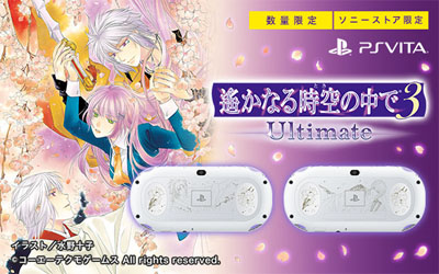 PlayStation Vita 遙かなる時空の中で3 Ultimate Limited Edition