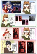 【期間・数量限定】 Fate/EXTELLA × ウォークマン&ヘッドホンのコラボモデル