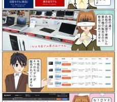 scs-uda_manga_927_001