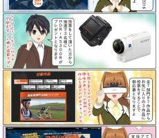 scs-uda_manga_929_001