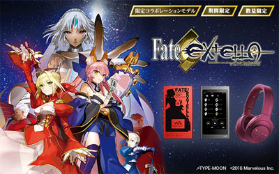 『Fate/EXTELLA』 × ウォークマン & ヘッドホン