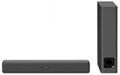 スリム&コンパクトで、インテリアに調和する<br />デザインのサウンドバー2機種を発売