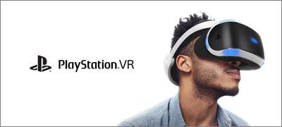 PlayStation VR ソニー公式商品情報ページ