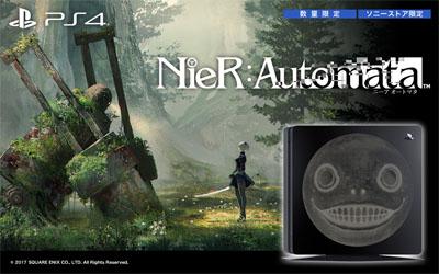 PlayStation 4 NieR:Automata  エミール エデション