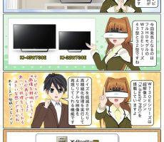 scs-uda_manga_951_001