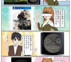 scs-uda_manga_954_001