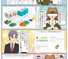 scs-uda_manga_961_001