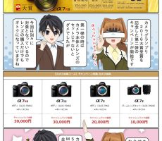 scs-uda_manga_963_001