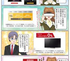 scs-uda_manga_966_001