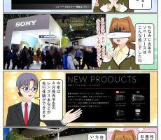 scs-uda_manga_970_001