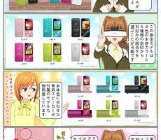scs-uda_manga_971_001