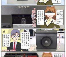scs-uda_manga_976_001