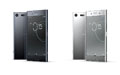 4K HDRディスプレイ搭載のXperia XZ Premiumなど<br />Xperia X シリーズの新商品4機種を発表品4機種を発表