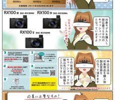 scs-uda_manga_1003_001