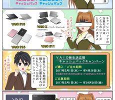 scs-uda_manga_987_001
