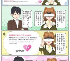 scs-uda_manga_995_001