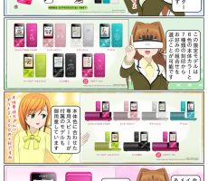 scs-uda_manga_996_001