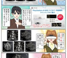 scs-uda_manga_998_001