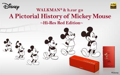 ウォークマン Aシリーズ & h.ear go ミッキーマウス刻印モデル