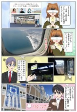 ソニーストア札幌オープンに行ってきました!(前編)