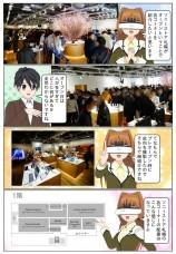 ソニーストア札幌オープンに行ってきました!(後編)