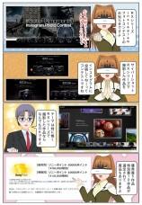 Sony RXシリーズ Instagram(インスタグラム) フォトコンテスト のお知らせ