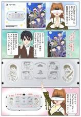 PS Vita に『おそ松さん THE GAME 6つ子 スペシャルパック』が登場