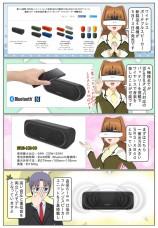 重低音で楽しめるワイヤレスポータブルスピーカー4機種が発売