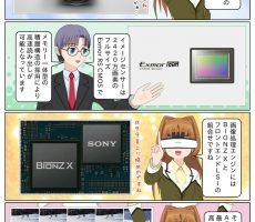 scs-uda_manga_1016_001