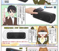 scs-uda_manga_1018_001