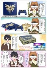 PlayStation 4 ドラゴンクエスト ロト エディションが数量限定で発売