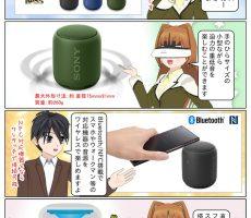 scs-uda_manga_1027_001