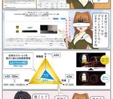 scs-uda_manga_1028_001