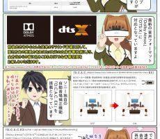 scs-uda_manga_1029_001