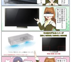 scs-uda_manga_1030_001
