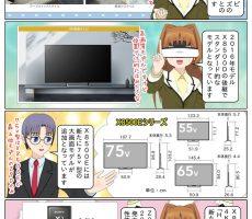 scs-uda_manga_1032_001