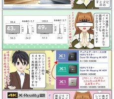 scs-uda_manga_1033_001