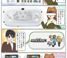 scs-uda_manga_1037_001