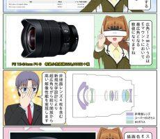 scs-uda_manga_1038_001