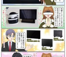 scs-uda_manga_1039_001