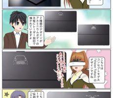 scs-uda_manga_1040_001